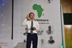 JACK MA'S $10 MILLION PRIZE FOR AFRICAN STARTUPS